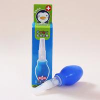 Blue penguin suckpipe anti counterfeitness nasal aspirator baby nasal aspirator newborn nasal aspirator pump type
