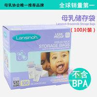 Breast lansinoh breast milk storage bag 100 milk storage bags