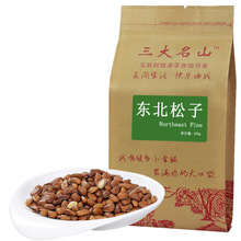 Northeast big pine nuts nut specialty dried fruit original wild 250g openings