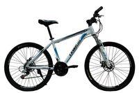 Lankeleisi 26 mountain bike shimano21 double disc