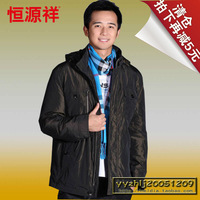 Heng YUAN XIANG down coat men's quinquagenarian brief casual outerwear winter stand collar