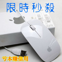 Novelty Usb mouse ultra-thin desktop laptop mouse wired optical mouse large