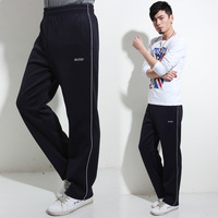 Spring and autumn male quinquagenarian sports pants south korean silk plus size elastic waist trousers casual trousers