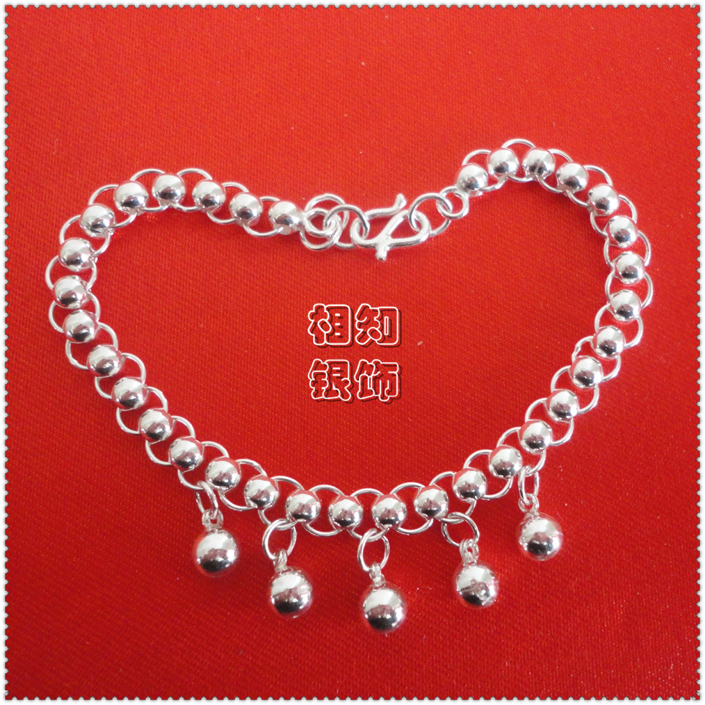 Pure Silver Anklets Pure Silver Anklet Baby 990