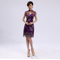 Fashion cheongsam short design short-sleeve purple cheongsam toast the bride married cheongsam sexy lace cheongsam