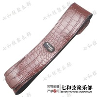 Free shipping high grade electric guitar shoulder straps/electric bass suspenders/snakeskin pattern guitar suspender - Brown