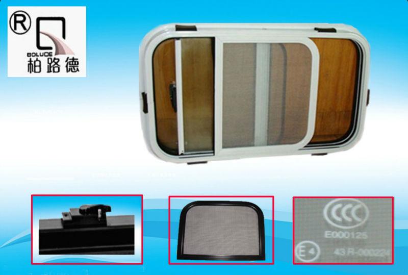 Highly Quality Aluminum Framing Profiles caravan windows(China (Mainland))