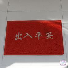 wholesale pvc mat
