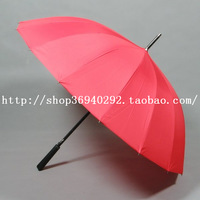 Umbrella sistance long-handled umbrella big umbrella 16 lather-bag handle rain water umbrella