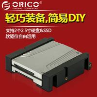 Orico brp325-2s floppy drive bit adapter 3.5 hard drive 2.5 thinkforwards rack ssd mount