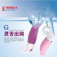 New 12 frequency vibration smart tongue female masturbator Clitoris stimulator g spot vibrating massager adult sex toy for woman