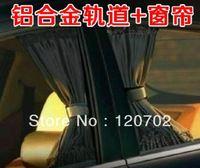 2 pcs car care products windows black curtain sunshade Curtains anti ultraviolet auto valance for CAR voiture lada skoda VW etc