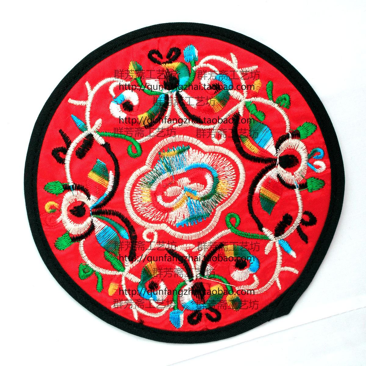 Chinese Style Coasters - Aliexpress.com -의 China Love&Life Art에서 Chinese Style ...