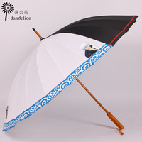 Dancingly umbrella ultralarge 24 windproof long-handled umbrella toyako lake umbrella umbrella cover