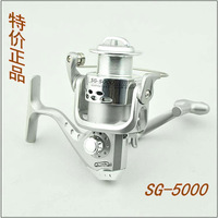 Free Shipping 1 pcs Fishing reels sg-5000 reel shaft fishing vessel fishing vessel long round