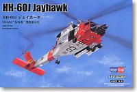 Hb Small hh60j 87235 model