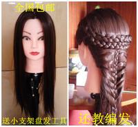 FREE P&P>> False head hair maker false head real hair headform false head headform head model mount