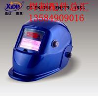Auto light welding mask welding cap face mask welder's protective darkening mask e6
