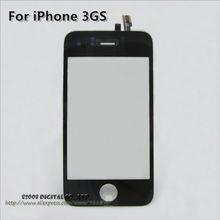 popular iphone 3g screen