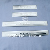 2009-2012 LIFAN 320 High quality stainless steel Scuff Plate/Door Sill