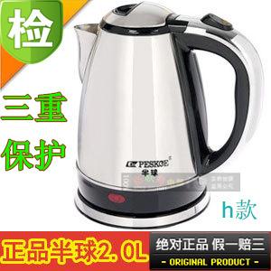 Luxury electric kettle heating hemisphere electric kettle electric kettle whole stainless steel electric heating kettle