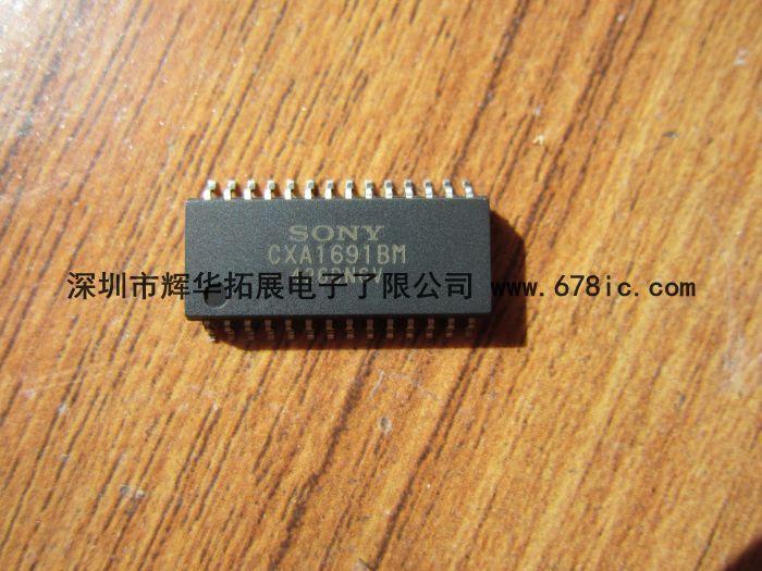 Ic Cxa1691bm fm-радио