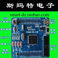Cortex-M3 STM32F103 core board , USB download Image, USB Serial port