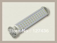 LED Tube 8W 2G11/GY10 LED  Light 45pcs SMD 2835 White High Power SMD Led lamp 234mm 85-265V Constant