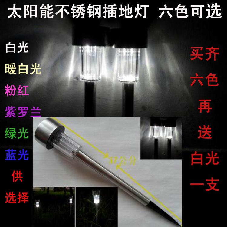 Ландшафтное освещение 8 6 ландшафтное освещение starlight 648pcs 1 8 6 110 220 ip65 stc 1000 2 0 white