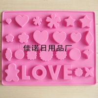 LOVE word silicone ice mold silicone ice cube tray diy chocolate mold
