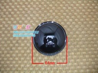 64mm speaker dust cap dust cover dust cover
