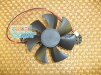 Cooker fan 18v ventilation fan cooling fan 18v fan cooker accessories 84mm