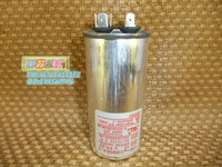 Air conditioning 20uf capacitance motor capacitor motor start capacitor cbb65a-1