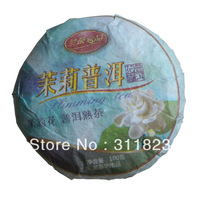 Hot Sale Jasmine Pu er Puerh Tea Flower Pu erh Tea Cake Beauty Skin Care 100g
