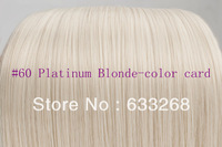 #60 Platinum Blonde straight synthetic clip in hair extension 10pcs  18inches .20 inches .22 inches 24 inches  Free Shipping