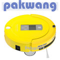 4 IN 1 A325 yellow Automatic Self-Recharging dry and wet robot vacuum cleaner Alarm System