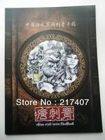 China & Japan Style 2013 Tattoo Flash Book Hannya Skull Ghost Buddha Beauty Lion Tattoo Reference Designs  Free Shipping