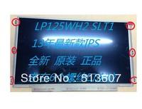 Brand  new slim LED LP125WH2 SLT1 LP125WH2 SLB1 LP125WH2 SLB3  LP125WH2 SLB2  IPS LCD Screen