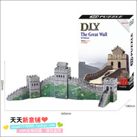 Gift new arrival 3d puzzle model puzzle toy great wall 0.39