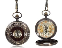 Animal Print Bronze Round Mechanical Pocket Watch M.,free shipping