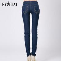 High quality denim women's jeans high waist pencil pants  2013 fashion Sexy woman big size black