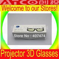 DLP projector 3 d dlp link 3d projectors optoma/mitsubishi dlp 3-d ready active 3d glasses shutter