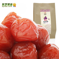 supernova sale Dongyi tea food oolong tea pluguglies candours preserved fruit snacks tea new arrival chinese food