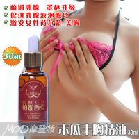 Papaya breast enlargement essential oil pueraia chinese medicine accrescent tight a stronger postpartum breasts enlargement of