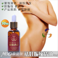 Remove stretch mark oil powerful repair masklike dsmv postpartum obesity