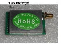 popular wireless video module