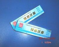 Hz-ks101 thermal grease thermal silica gel 80