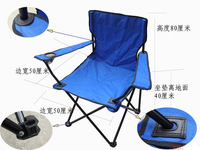 Large outdoor folding chair fishing chair