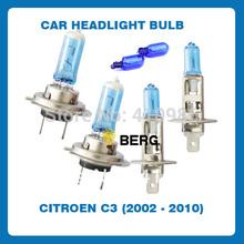 h1 bulb kit price