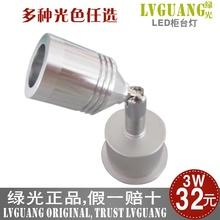 kitchen table light price